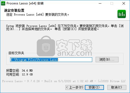 Process Lasso(进程优化工具)