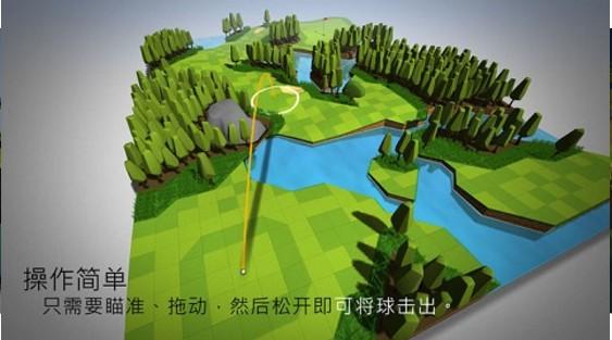 完美高尔夫(2)
