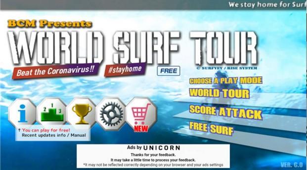 BCM冲浪游戏(2)