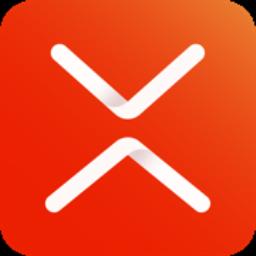xmind2020破解版(思维导图设计工具) 32位和64位