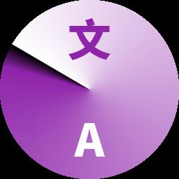 copytranslator绿色版(文本翻译软件)