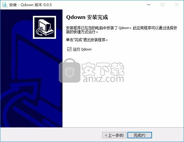 Qdown(Aira2下载器)