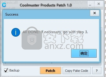 Coolmuster Android Backup Manager(手机备份)
