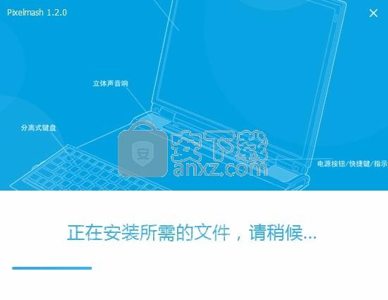 Pixelmash中文版(照片像素转换器)