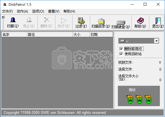 DiskPatrol(垃圾文件清理软件)