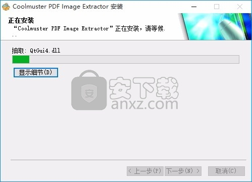 Coolmuster PDF Image Extractor(图像提取工具)