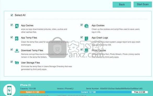 Coolmuster iOS Cleaner(磁盘数据文件清理工具)