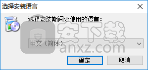 MailStore Server(邮件处理管理系统)