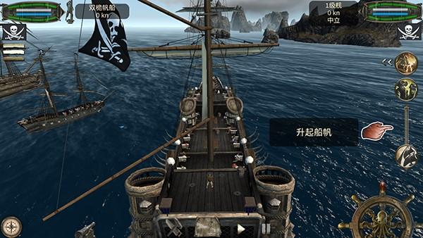 亡灵海盗复仇(3)
