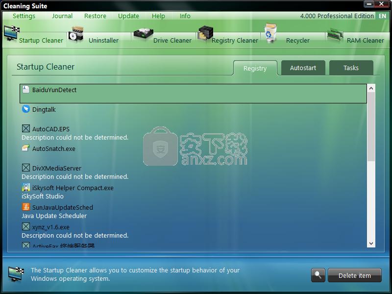 Cleaning Suite(系统盘清理软件)