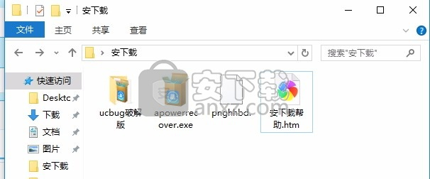 ApowerRecover(磁盘数据丢失恢复工具)