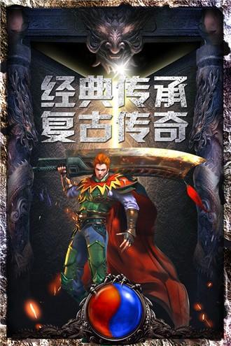 战火英雄(2)