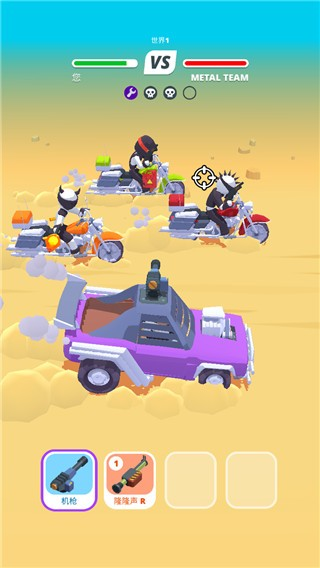 沙漠骑手(3)
