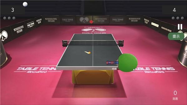 乒乓球创世纪2019(4)