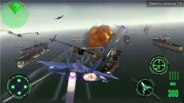 空中战场3D(3)