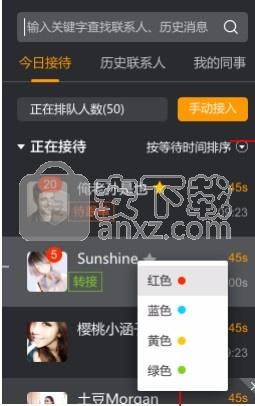 苏宁客服综合服务平台
