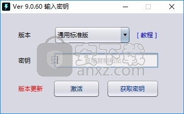 AUTO Uninstaller(AutoDesk卸载工具)