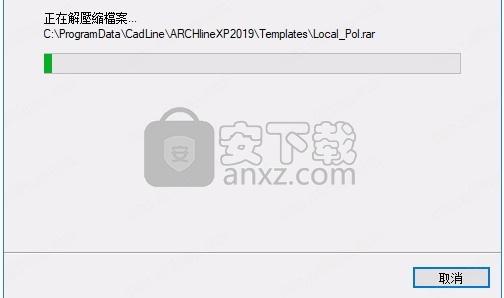ARCHline.XP 2019破解补丁