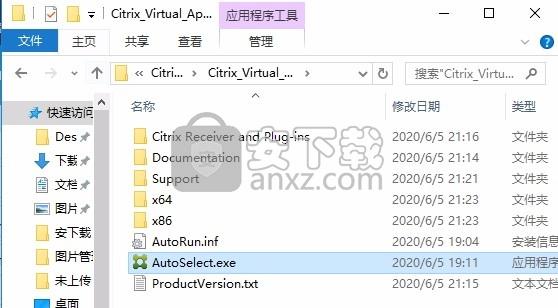 Virtual Apps and Desktop 7(虚拟应用程序和桌面)