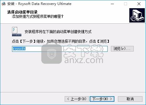 Rcysoft Data Recovery(终极数据恢复工具)