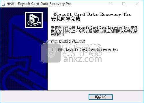 ard Data Recovery Pro(磁盘数据恢复工具)
