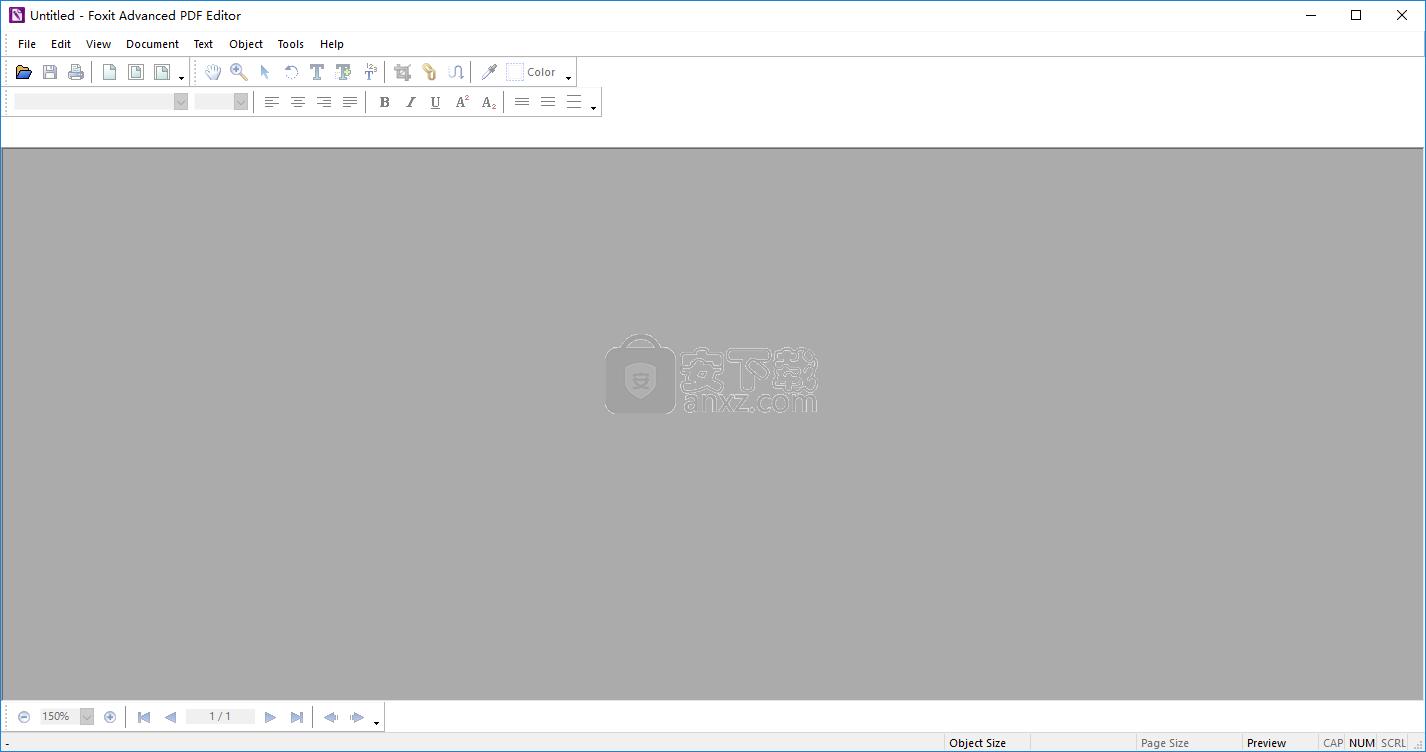 foxit advanced pdf editor 破解 版