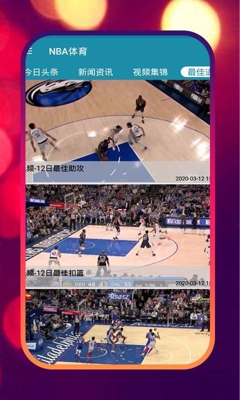 NBA篮球比分