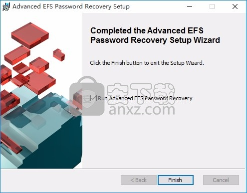 Advanced EFS Data Recovery Pro(EFS文件恢复工具)