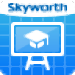 创维白板软件(SkyworthBoard)
