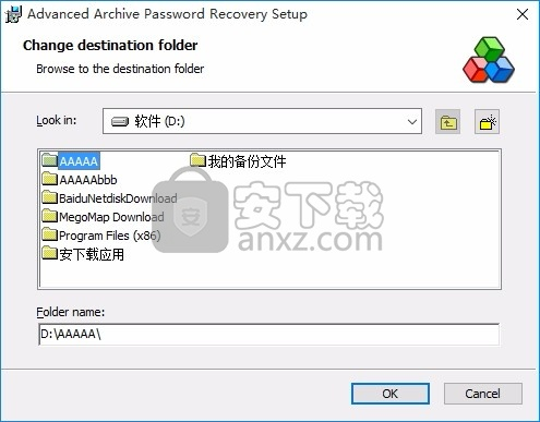 Archive Password Recovery(存档密码恢复)