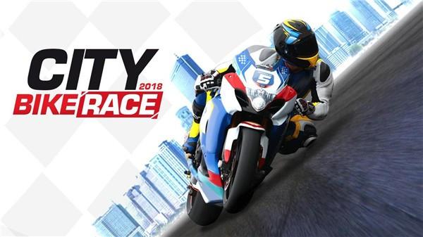 城市摩托车竞赛(1)