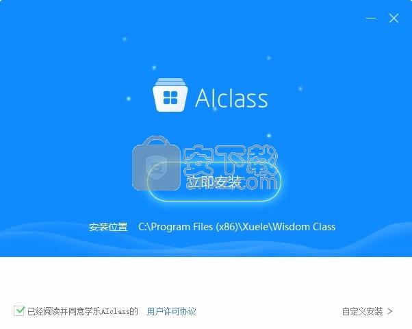 AIclass(乐学云教学)