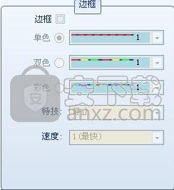 利普控LED制卡软件(LED-ECS编辑控制系统)