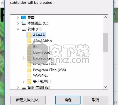 PDFtoMusic Pro(PDF音乐表转乐谱工具)