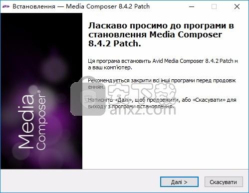 Avid Media Composer(视频剪辑器)