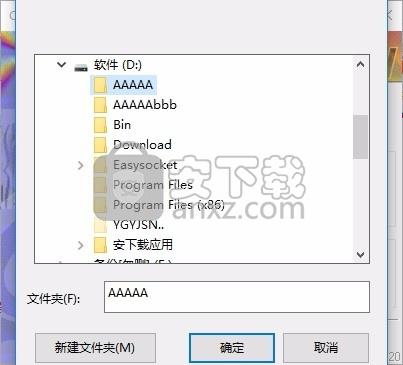 OMeR(乐谱图像文件处理与转换工具)