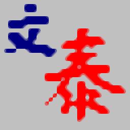 文泰刻绘02破解精减版 文泰雕刻软件下载完整版 安下载