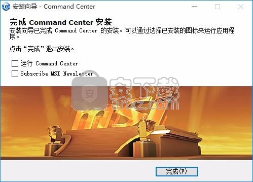 Command Center(主板监控软件)