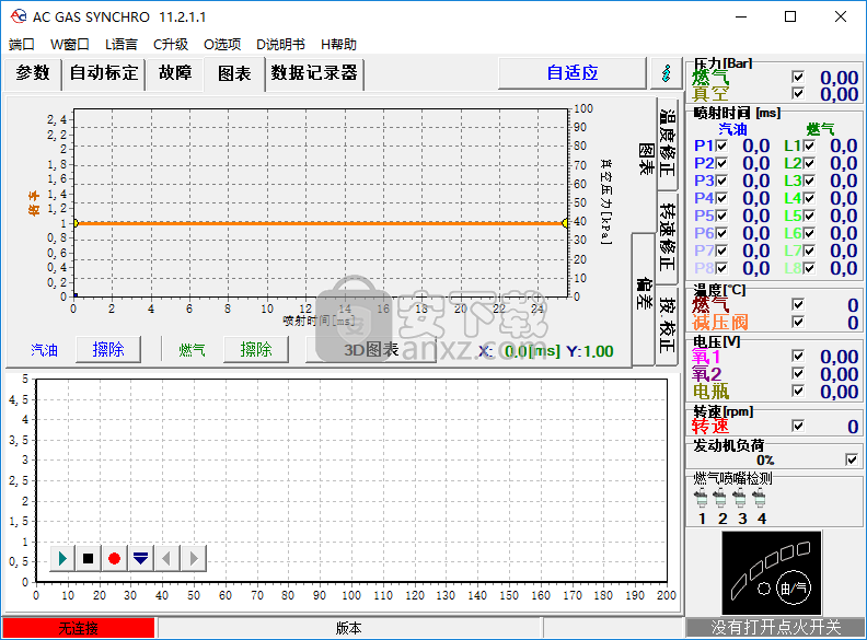 AC天然气汽车调车软件(AcGasSynchro)