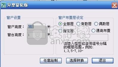 FastSun(飞时达日照分析软件)