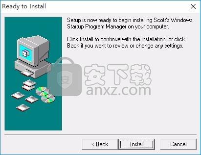 Windows Startup Program Manager(程序管理器)