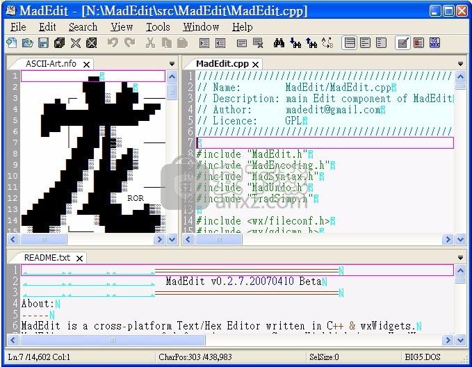 MadEdit Mod(多功能列/编码/十六进制编辑工具)