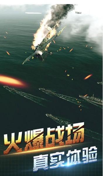 决战长空(4)