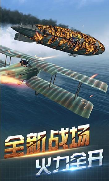 决战长空(3)