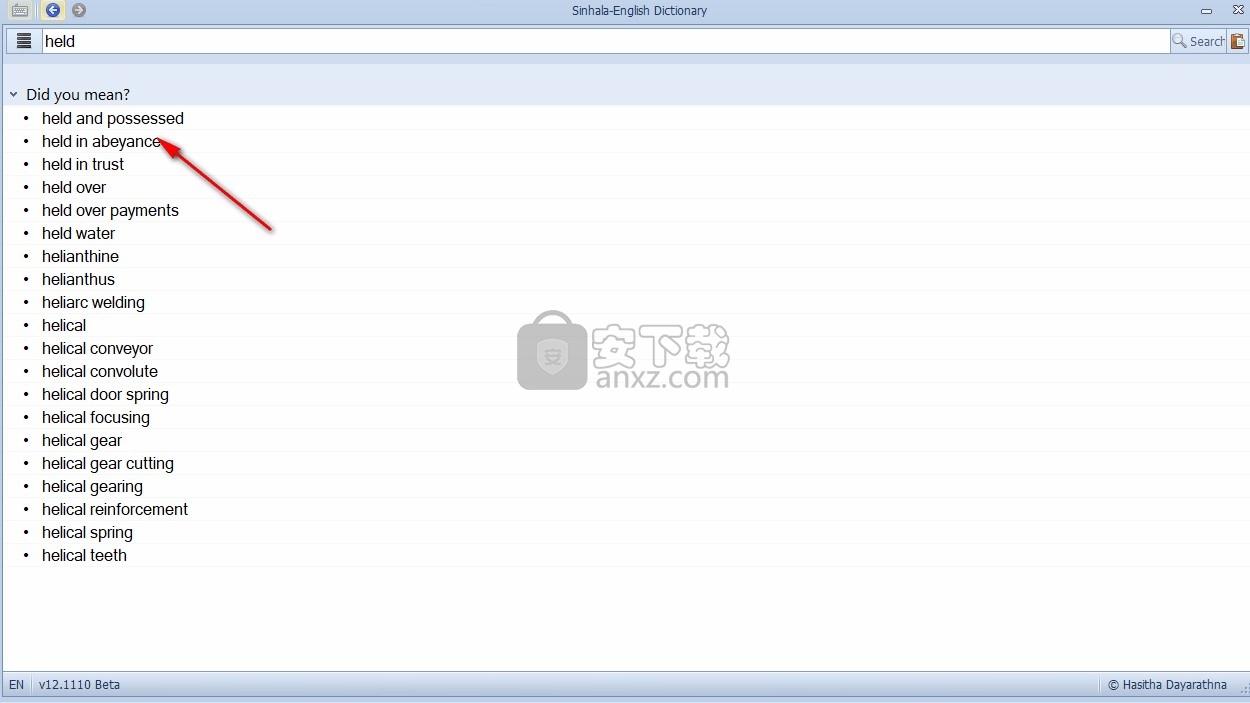 僧伽罗语翻译软件(Sinhala-English Dictionary)