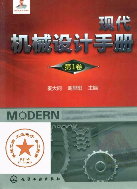 pmbok 第 六 版 中文 版 pdf