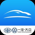 FAW-VW Link