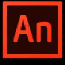 Animate Cc 18破解版 Animate Cc下载附破解教程 安下载