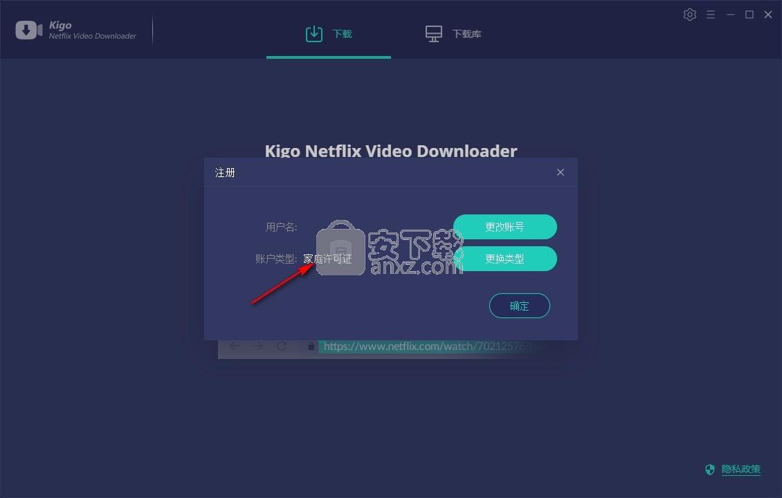 Kigo Netflix Video Downloader(Netflix视频下载工具)