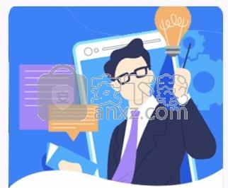 乐学高考电脑客户端